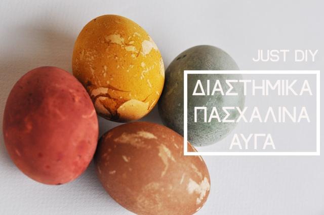 space_eggs1
